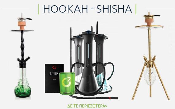 Shisha / Hookah