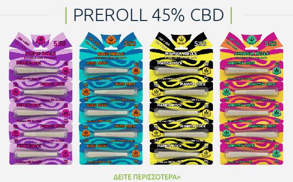 CBD Preroll