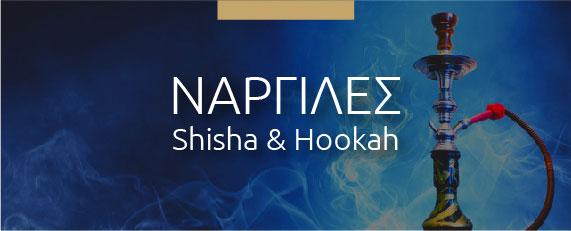 Shisha - Hookah